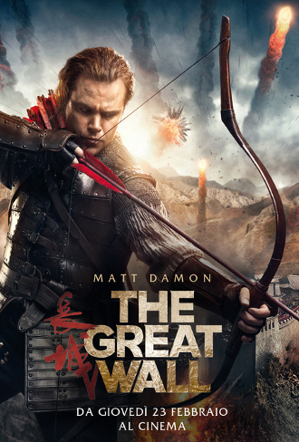 the_great_wall_2017