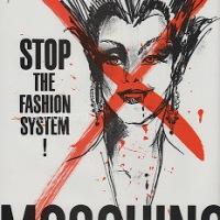 Moda F/W, società e altre questioni