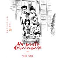 """Recensione """"Un posto dove vivere"""" di Midori Yamane"""